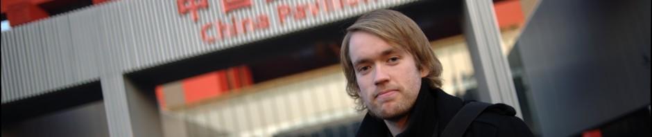 Sven Englund